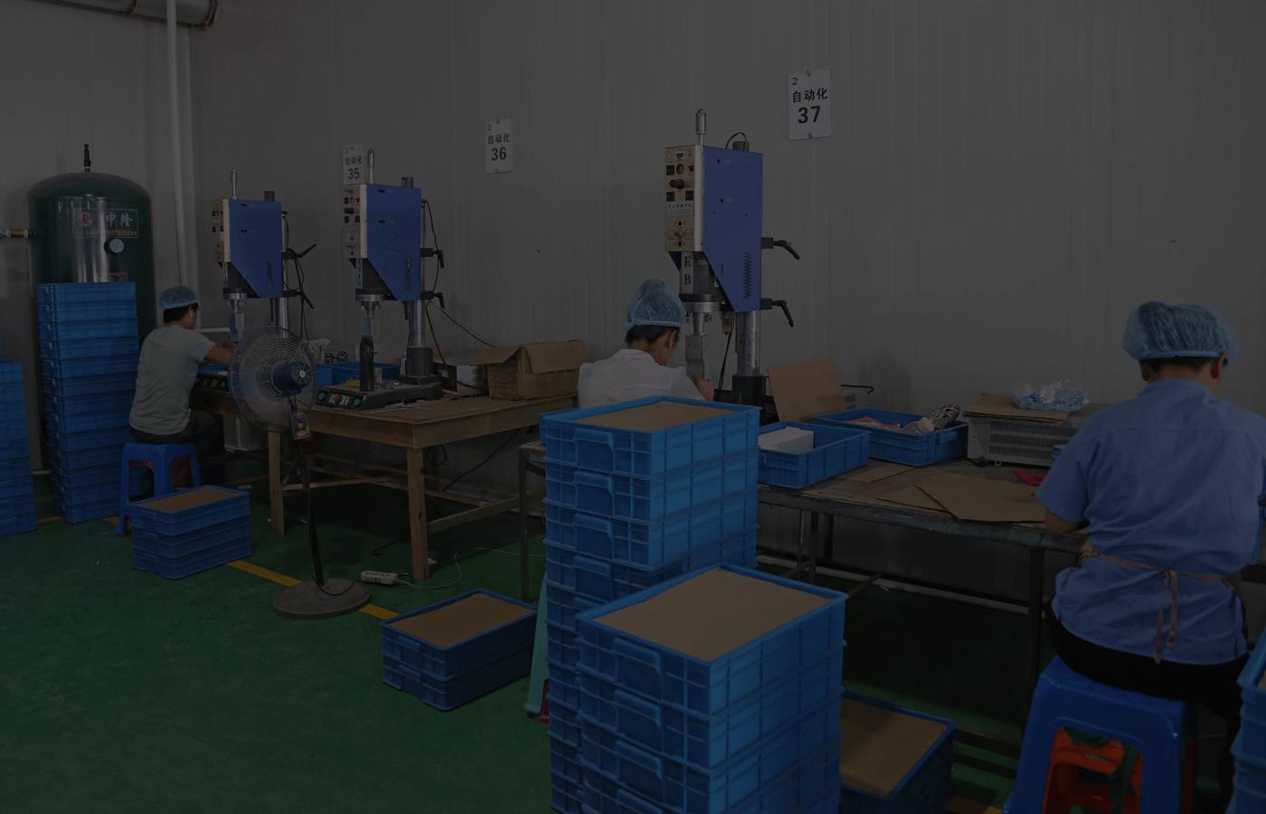 фабрика 3